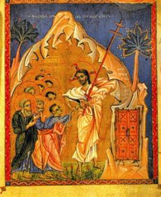 A 13th-century Armenian Illumination