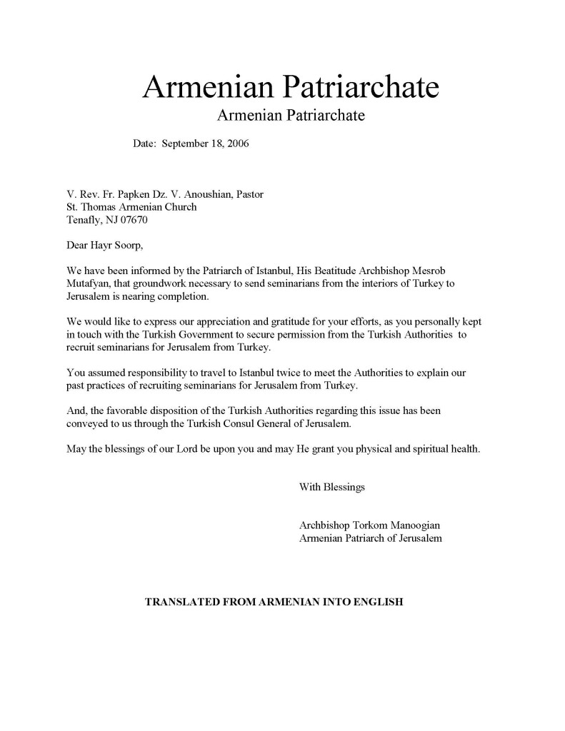 Letter of Recognition- in English (1)