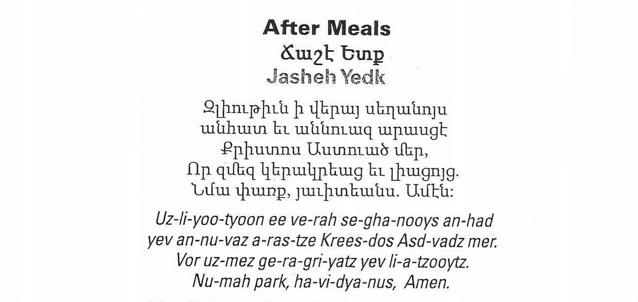 Prayer Before And After Meals Armenian