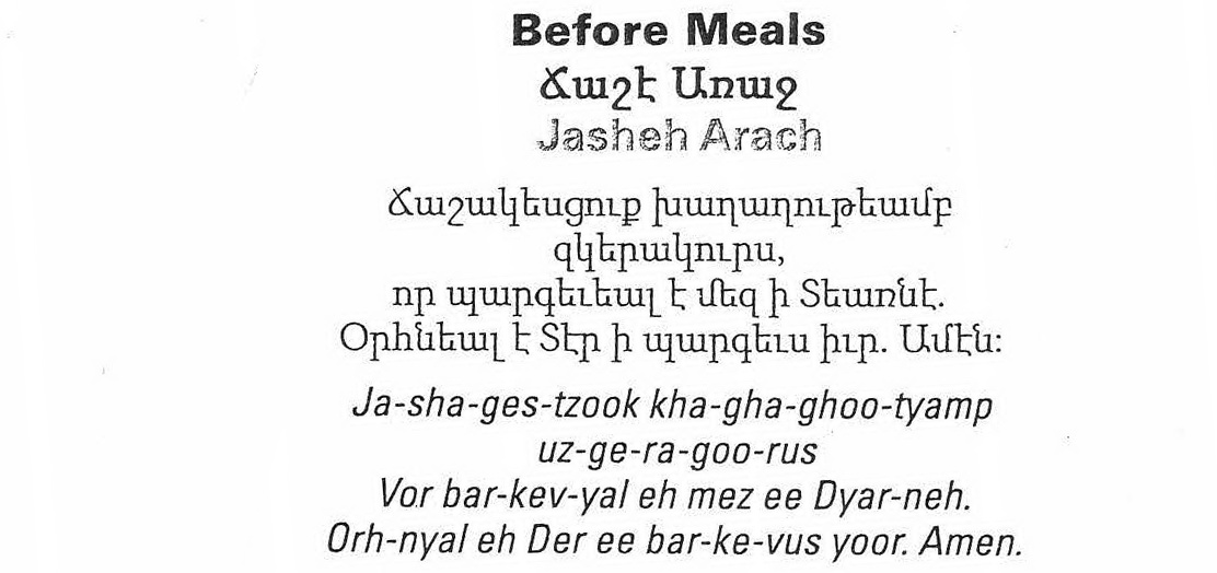 Prayer Before Meals Armenian