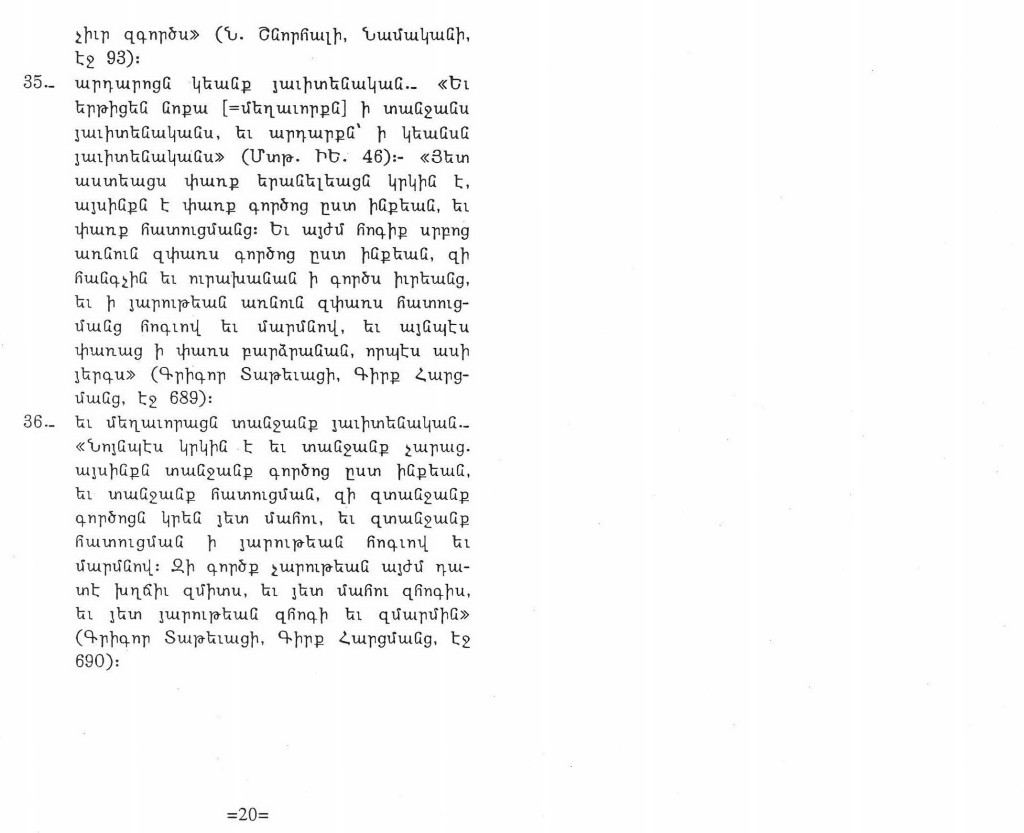 creed_armenian_in_bible_use_10