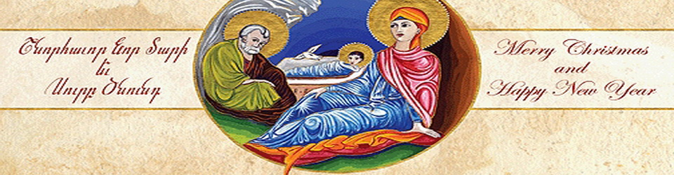 banner-event-Armenian Christmas Worship